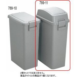 789-11 BKスイングペール 25型 105011660|oishii-chubou