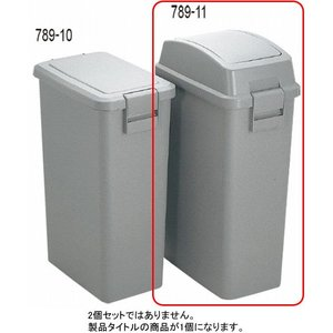 789-11 BKスイングペール 35型 105011670|oishii-chubou