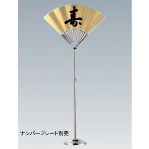 359-02 SW 扇型テーブルナンバースタンド(伸縮式) 128015900|oishii-chubou
