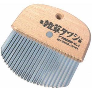 1322-07 雑草たわし 134000670|oishii-chubou