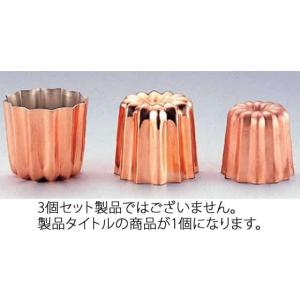 112-01 銅カヌレ型 小 172000010|oishii-chubou