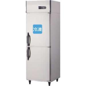 大和冷機工業 冷凍冷蔵庫 231NYS1 冷凍1室 幅600 奥行650 冷蔵室186L 冷凍室162L|oishii-chubou