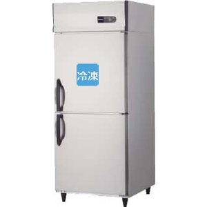 大和冷機工業 冷凍冷蔵庫 261LS1 冷凍1室 幅750 奥行800 冷蔵室302L 冷凍室300L|oishii-chubou