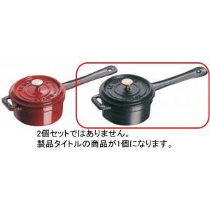 394-14 ストウブ ミニ ソースパン 40509-537 ブラック 290000970|oishii-chubou