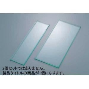 323-01 ENDO ホワイトサム アクリル角トレー ガラスカラー 3310 328000460|oishii-chubou