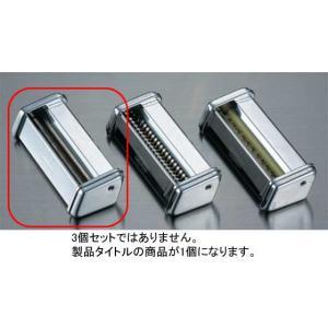493-04 アトラス パスタマシーン ATL-150専用カッター 1mm 361003010|oishii-chubou