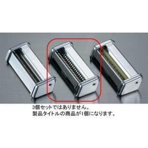 493-04 アトラス パスタマシーン ATL-150専用カッター 3.5mm 361003020|oishii-chubou