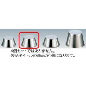 124-03 18-8 プリンカップ ENDO 中 37000090|oishii-chubou