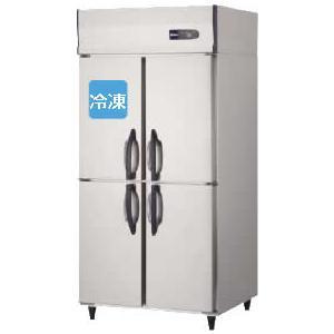 大和冷機工業 冷凍冷蔵庫 371S1 冷凍1室 幅900 奥行800 冷蔵室562L 冷凍室169L|oishii-chubou
