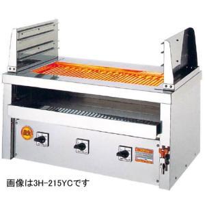 ヒゴグリラー 二刀流タイプ 卓上型 幅720奥行550 3H-210YC|oishii-chubou