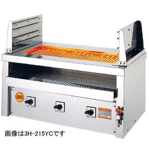 ヒゴグリラー 二刀流タイプ 卓上型 幅890奥行550 3H-215YC|oishii-chubou