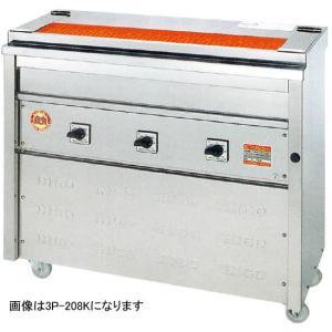 ヒゴグリラー 焼鳥専用タイプ 床置型 幅760奥行410 3P-206K|oishii-chubou