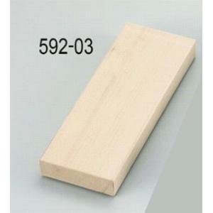 592-03 デュオシャープ 木製 砥石台 BW8250-012002 484000110|oishii-chubou