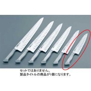 562-01 グレステンMタイプ 牛刀 721TM 544001850|oishii-chubou