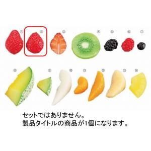 352-01 食品サンプル (2)イチゴ 中 591001900 oishii-chubou