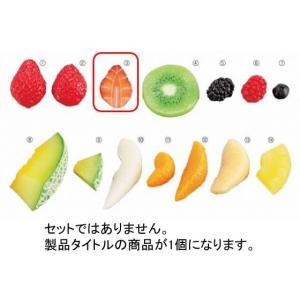 352-01 食品サンプル (3)イチゴ 中ハーフ 591001910|oishii-chubou