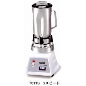 幅180 奥行205 FMI コマーシャルブレンダー ワーリング 7011S oishii-chubou