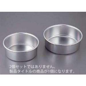 68-01 ENDO 硬質アルミデコ缶 9吋 (SN5054) 790000530|oishii-chubou