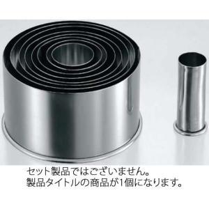 129-01 ENDO 18-8 ホワイトサム パテ抜型 丸 9pcs 単品40mm 790002990|oishii-chubou
