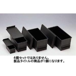 53-04 ENDO セラミック加工 食パンケース(ストッパー付) 1斤 877000150|oishii-chubou