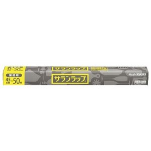 865-04 サランラップ BOXタイプ 45cm×50m 927000280|oishii-chubou
