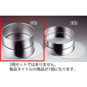 67-03 ENDO 18-8デコ缶底取深型 6寸 98000410|oishii-chubou