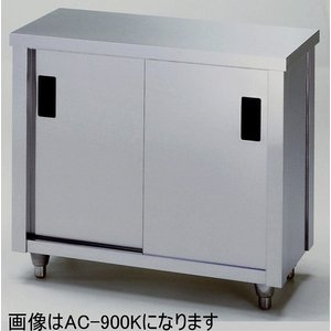 AC-1800L 調理台 片面引違戸 バックガードなし 東製作所 幅1800 奥行900|oishii-chubou