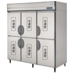 ARD-186FMD インバーター制御冷凍庫 福島工業 幅1800 奥行800 容量1669L|oishii-chubou