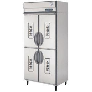 ARN-094FM インバーター制御冷凍庫 福島工業 幅900 奥行650 容量606L|oishii-chubou
