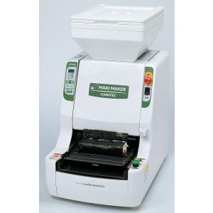 炊飯機器 オーディオテクニカ マルチにぎりメーカー 業務用米飯成形機 ASM545|oishii-chubou