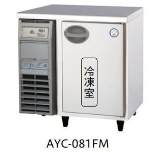 AYC-081FM ヨコ型冷凍庫 福島工業 幅755 奥行600 容量111L|oishii-chubou
