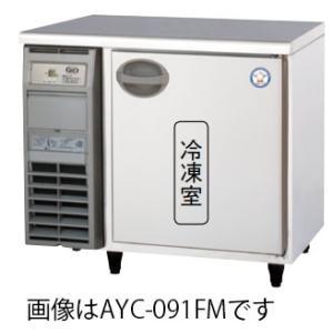 AYW-091FM ヨコ型冷凍庫 福島工業 幅900 奥行750 容量202L|oishii-chubou