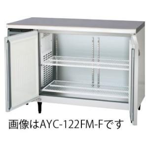 AYW-122FM-F ヨコ型冷凍庫 センターフリータイプ 福島工業 幅1200 奥行750 容量316L|oishii-chubou