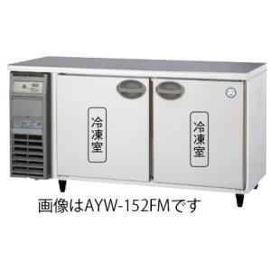 AYW-152FM ヨコ型冷凍庫 福島工業 幅1500 奥行750 容量429L|oishii-chubou