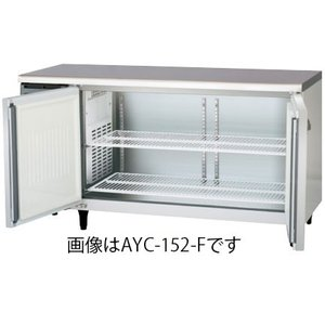 AYW-152FM-F ヨコ型冷凍庫 センターフリータイプ 福島工業 幅1500 奥行750 容量431L|oishii-chubou