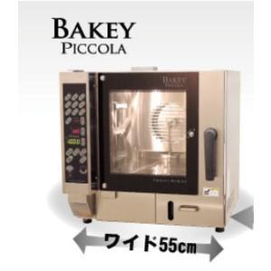ツジキカイ ベイカリーオーブン スチーム コンベクションオーブン ベイキー ピッコラ BKJ-3N|oishii-chubou