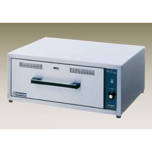 新品 幅750 奥行560 ニチワ電機 電気カップディッシュウォーマー 電気ロールウォーマー 卓上タイプ CDW-450T|oishii-chubou