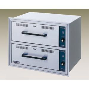 新品 幅790 奥行560 ニチワ電機 電気カップディッシュウォーマー 電気ロールウォーマー ビルトインタイプ CDW-900B|oishii-chubou