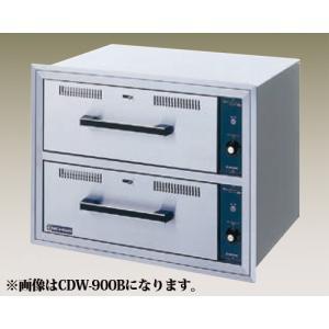 新品 幅585 奥行650 ニチワ電機 電気カップディッシュウォーマー 電気ロールウォーマー ビルトインタイプ CDW-900LB|oishii-chubou