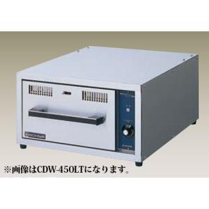 新品 幅545 奥行650 ニチワ電機 電気カップディッシュウォーマー 電気ロールウォーマー 卓上タイプ CDW-900LT|oishii-chubou
