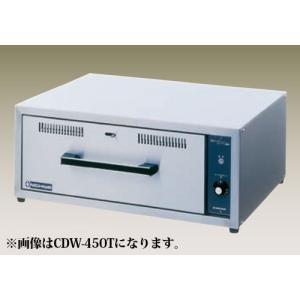 新品 幅750 奥行560 ニチワ電機 電気カップディッシュウォーマー 電気ロールウォーマー 卓上タイプ CDW-900T|oishii-chubou