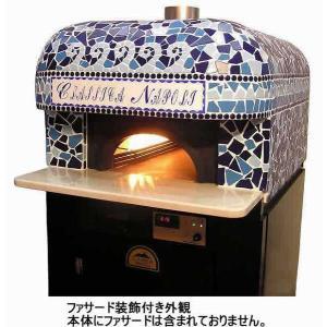 ツジキカイ ピザオーブン ナポリピッツァ用石窯 クラシカ・ナポリ CLN-2GX|oishii-chubou