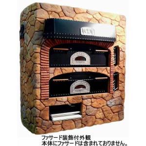 ツジキカイ ベイカリーオーブン 石窯 クラシカポンペイ オーブン CLP-6W|oishii-chubou
