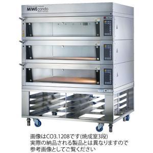 幅900 奥行1475 愛工舎 コンポーネント式マルチデッキオーブン コンド2.68FP CO2.0608|oishii-chubou