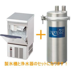 幅395 奥行450 製氷能力25kgタイプ 大和冷機バーチカルタイプ製氷機 DRI-25LME1メイスイ浄水器 NFX-LC|oishii-chubou
