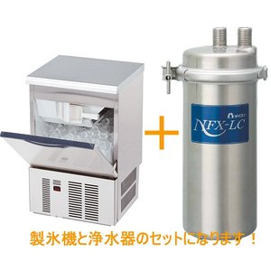 幅500 奥行450 製氷能力35kgタイプ 大和冷機バーチカルタイプ製氷機 DRI-35LMEメイスイ浄水器 NFX-LC|oishii-chubou