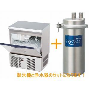 幅630 奥行450 製氷能力45kgタイプ 大和冷機バーチカルタイプ製氷機 DRI-45LMEメイスイ浄水器 NFX-LC|oishii-chubou