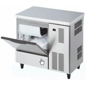 幅800 奥行525 製氷能力55kgタイプ 大和冷機アンダーカウンタータイプ製氷機 DRI-55LME|oishii-chubou