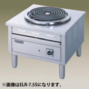 ニチワ電機 電気ローレンジ(シーズヒーター式) ELRZ-11S-T|oishii-chubou