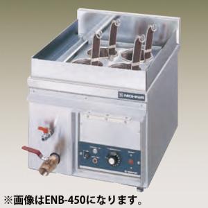 ニチワ電機 電気ゆで麺(卓上タイプ) ENB-450H|oishii-chubou